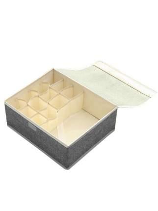 Короб для хранения с ячейками и прозрачной крышкой, 44х27х11 см (Цвет: Сиреневый  )