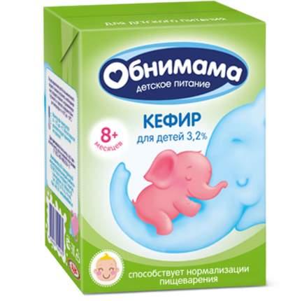 Кефир Обнимама для детей 3,2% 200 г