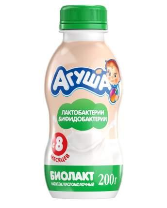 Кисломолочный напиток Биолакт Агуша с 8 месяцев 3,2% 200 г бзмж