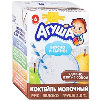 Коктейль Агуша Я Сам молочный фруктовый со злаками рис-груша-яблоко 3% с 6 месяцев