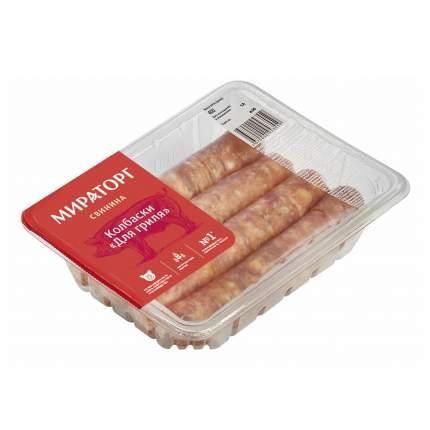 Колбаски свино-говяжьи Мираторг Для гриля охлажденные 400 г