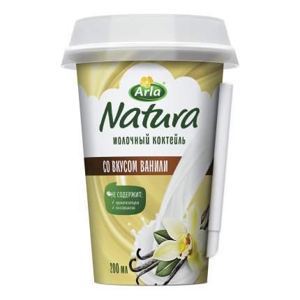 Молочный коктейль Arla Natura cо вкусом ванили ультрапастеризованный 1,4% 200 мл