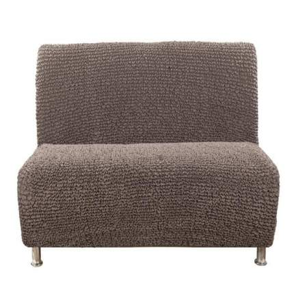 Чехол на кресло Микрофибра Капучино без подлокотников
