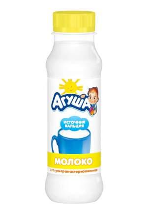 Молоко Агуша традиционное 3,2%