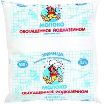 Молоко Амка Умница пастеризованное 3,2% обогащенное йодказеином