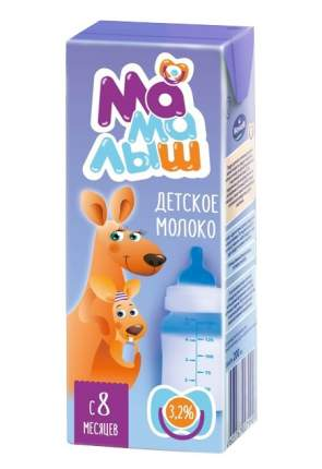 Молоко Мамалыш детское ультрапастеризованное с 8 месяцев 3,2% 200 мл