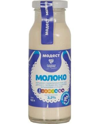 Молоко Модест с витаминами и йодом стерилизованное с 8 месяцев 3,2% 200 г