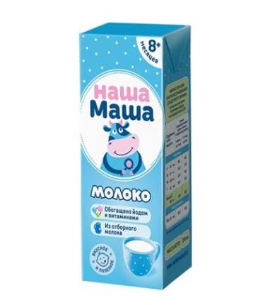 Молоко Наша Маша с 8 месяцев 3,2 % 200 мл