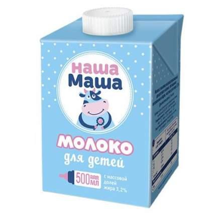 Молоко Наша Маша с 8 месяцев 3,2 % 500 мл