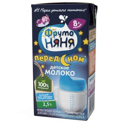 Молоко ФрутоНяня детское ультрапастеризованное 2,5% 200 мл
