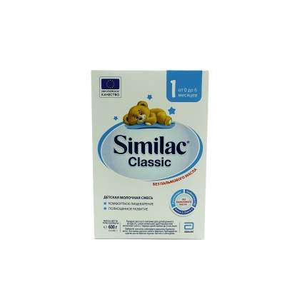 Молочная смесь Similac Classic 1 с рождения 600 г