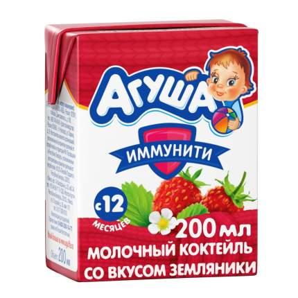 Молочный коктейль Агуша Иммунити со вкусом земляники с 12 месяцев 2,5 % 200 мл бзмж