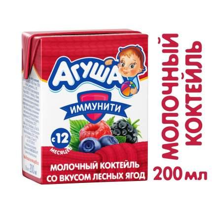 Молочный коктейль Агуша Иммунити со вкусом лесных ягод с 12 месяцев 2,5 % 200 мл бзмж