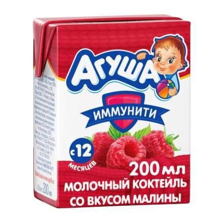 Молочный коктейль Агуша Иммунити со вкусом малины с 12 месяцев 2,5 % 200 мл бзмж