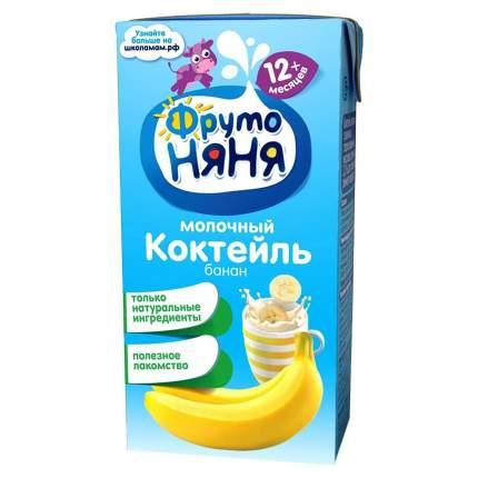 Молочный коктейль ФрутоНяня банан 2,1% 200 мл
