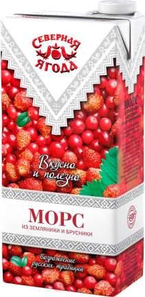 Морс Северная ягода из земляники и брусники