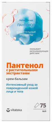 Витатека крем-бальзам регенерирующий Подорожник и пантенол 5% 75 мл