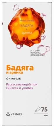 Витатека фито-гель рассасывающий от синяков и ушибов яга и Арника 75 мл