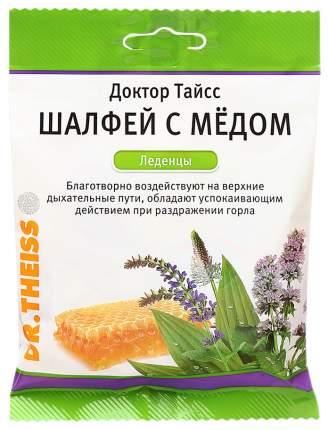 Доктор Тайсс Леденцы с шалфеем и медом от кашля 50 г