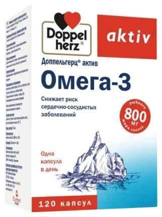 Доппельгерц Актив Омега-3 капсулы 120 шт.