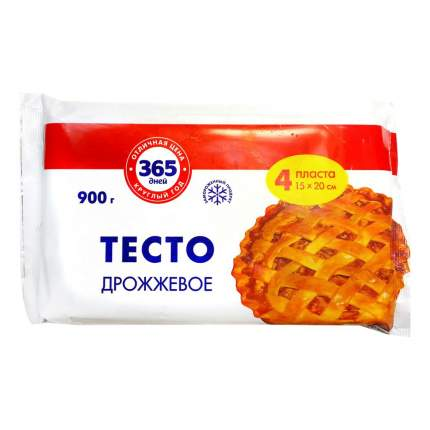 Тесто 365 дней дрожжевое 4 пласта замороженное 900 г