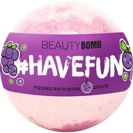 "Бомбочка для ванны Beauty Bomb  ""Have Fun"", тон 01 Grape"
