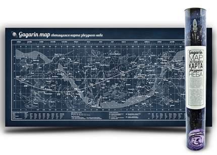 Светящаяся карта звездного неба «Гагарин мэп»