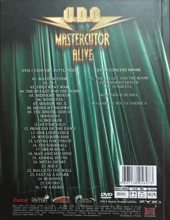 U.D.O. (Accept) / Mastercutor Alive (DIGIBOOK 2 DVD)