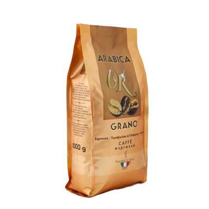 Кофе в зернах Broceliande Or Grano 1 кг