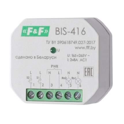 Импульсное реле Евроавтоматика F&F  BIS-416