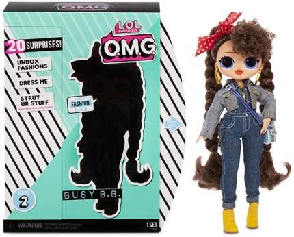 Кукла  L.O.L. Surprise OMG Busy B.B. 565116 2 волна 23 см.