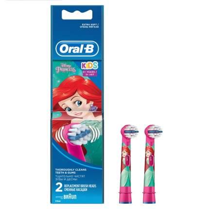 Насадка для зубной щетки Braun Oral-B Stages Kids EB10K Mermaid 2 шт