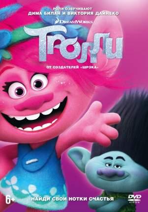 DVD-видеодиск Тролли (м/ф) UPI