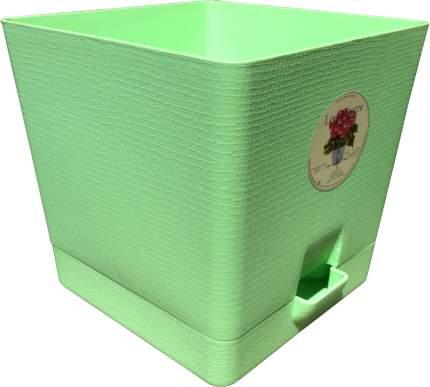 Горшок для цветов с поддоном Le Parterre 1 л зеленый