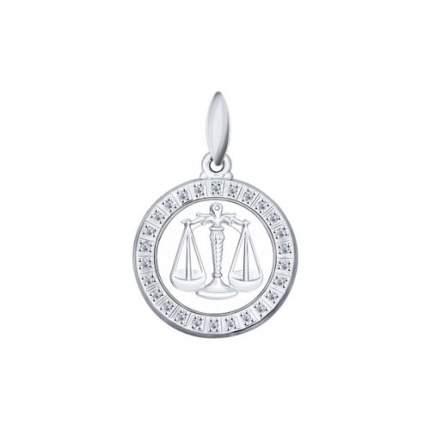 Подвеска «Знак зодиака Весы» SOKOLOV из серебра 94031389