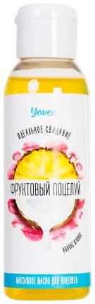 Массажное масло ToyFa для поцелуев Фруктовый поцелуй с ароматом ананаса и кокоса 100 мл