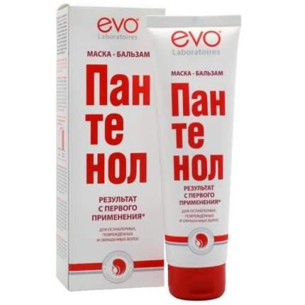 """Маска-бальзам для волос EVO """"Пантенол"""""""