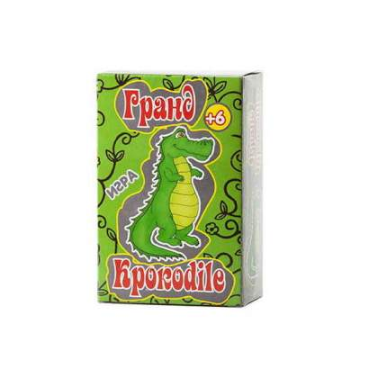 Игра Задира-плюс Гранд крокодил 6557/Задира