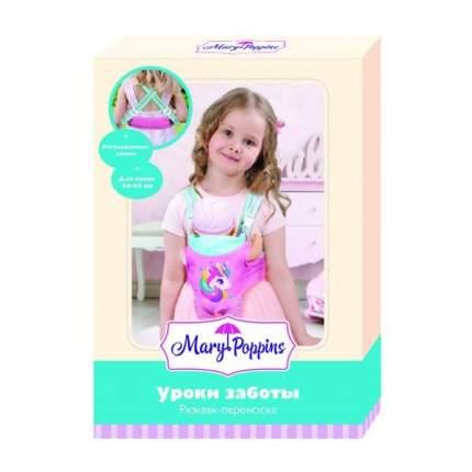 Рюкзак переноска для куклы Mary Poppins 67376
