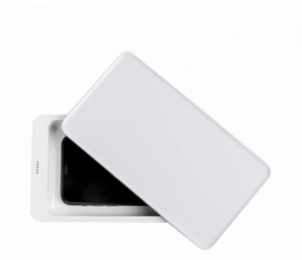 Стерилизатор Xiaomi FIVE Multifunctional UVC Sterilizer White (YSXDH001WX)