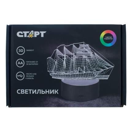 Ночник СТАРТ 15774 3D Корабль