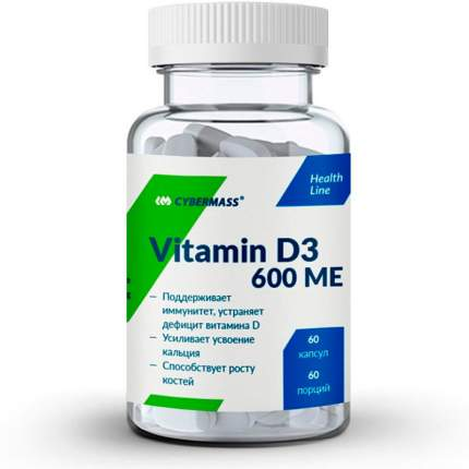 Витамин Д3 CYBERMASS Vitamin D3 капсулы 60 шт.