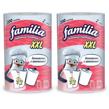 Бумажные полотенца FAMILIA 2 слоя 1 рулон XXL  в наборе   2шт