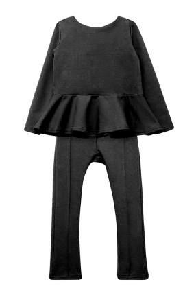 Костюм детский Archy, цв. черный, р-р 116