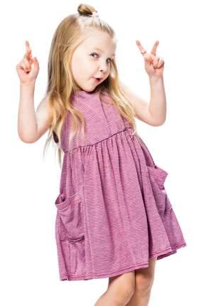 Платье-сарафан детское Archy, цв. розовый, р-р 122