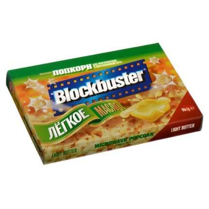 Попкорн Blockbuster Легкое масло для микроволновой печи 90г