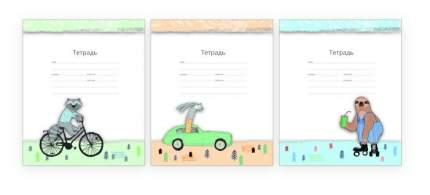 Обложки для тетрадей с рисунком51138/ 200 ЗВЕРЯТА (3 шт. в наборе) Феникс+