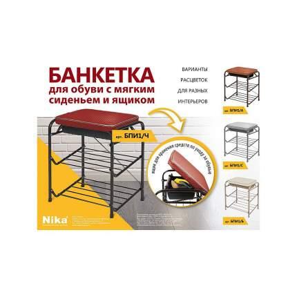 Банкетка для обуви Nika БПИ1/С с 2 полками, со встроенным ящиком-сиденьем серый/серый