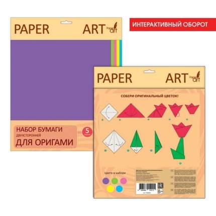 Бумага для оригами Paper Art Нежные тона Интерактив 20х20 см, 25 листов