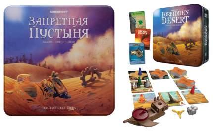Семейная настольная игра Cтиль Жизни Запретная Пустыня БП000008204